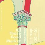 All Those Market en navidad